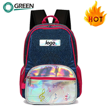 Shining Bright color Child kids backpack school bag kids