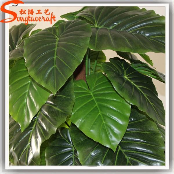 Artificielle grandes feuilles vertes plante artificielle - Plante artificielle pour exterieur ...