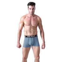 china supplier free sample design your own mens underwear