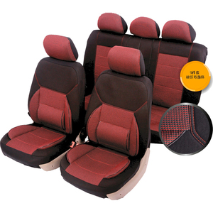 Monogram Car Seat Covers Suppliers And Manufacturers At Alibaba
