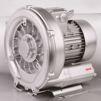 550w industrial side channel air blower (310A01)