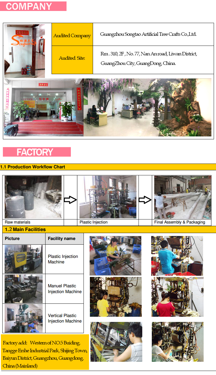 2016 China Wholesale Large Artificial Plant Maple Tree For ...