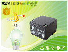 24ah electric tricycle battery 12v 24ah lead acid battery for street light