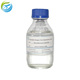 Textile Auxiliary Swimming Pool Chemical Antiseptic Disinfectant Water Treatment Chemicals Benzalkonium Chloride bkc 80%