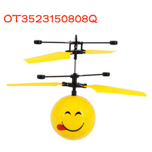Popular rc ufo mini Inductive flying emoji face ball toy for sale