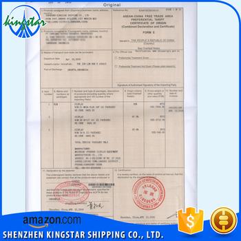 Service Form E übersetzen Englisch Indonesien Zertifikat Herkunft