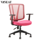 cheap price staff chair/top selling mesh computer chair