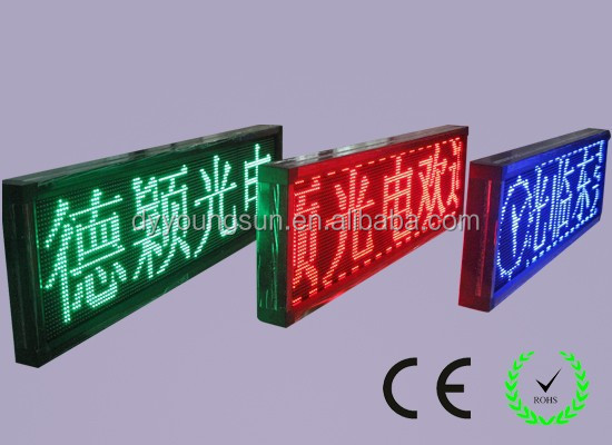 2016 gute qualität outdoor P10 LED banner display