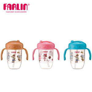 FARLIN Safety pp Baby Sippy Water Bottles Children Training Cup