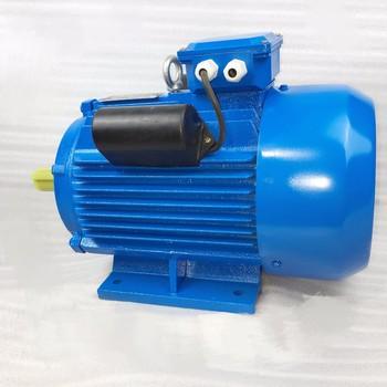 Einphasig 960 Rpm Motor Käfigläufermotor Mit Doppel Kondensator ...