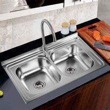 Oval Kitchen Sinks Oval kitchen sink wholesale kitchen sink suppliers alibaba workwithnaturefo