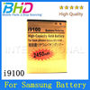 Rechargeable batteries for samsung galaxy s2 i9100