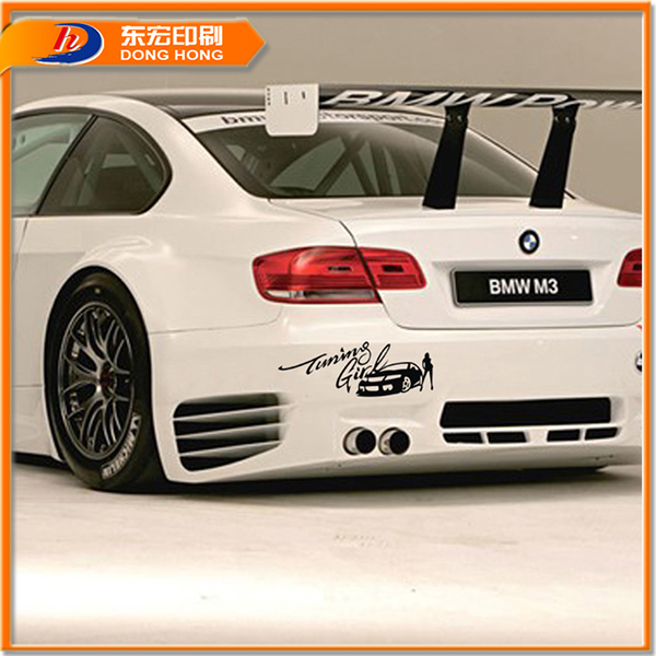 Car body side sticker designauto accessory car sticker
