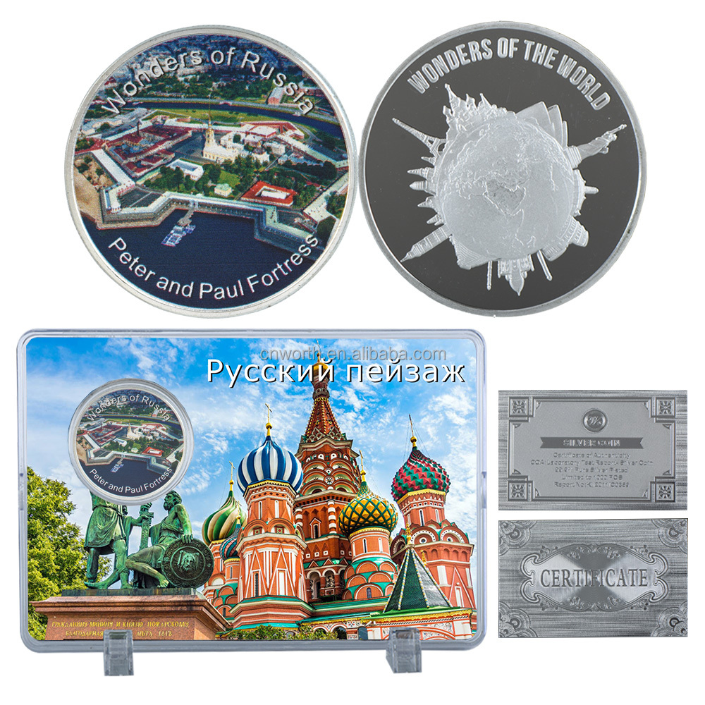 WR Peter and Paul Fortress Colored Silver Coin Russian Wonderful Scenery Challenge Coins with Big Display Stand