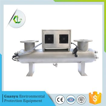 150w 12.5kw 300l uv sterilizer