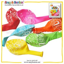 ~New Invention Promotional Wholesale Balloon Foil Balloon*