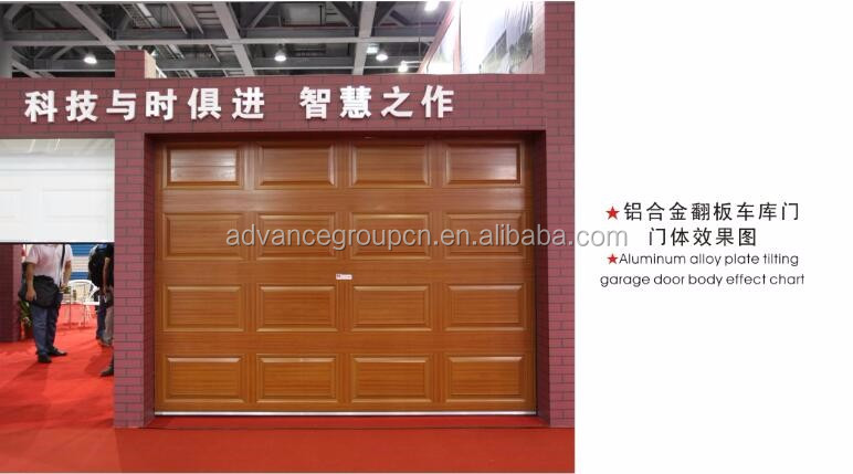 Finger Protect Overhead Fire Rated Garage Door Buy Fire Rated Garage Door Residential Fire