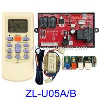 PG motor universal a/c remote control system (ZL-U05A/B)