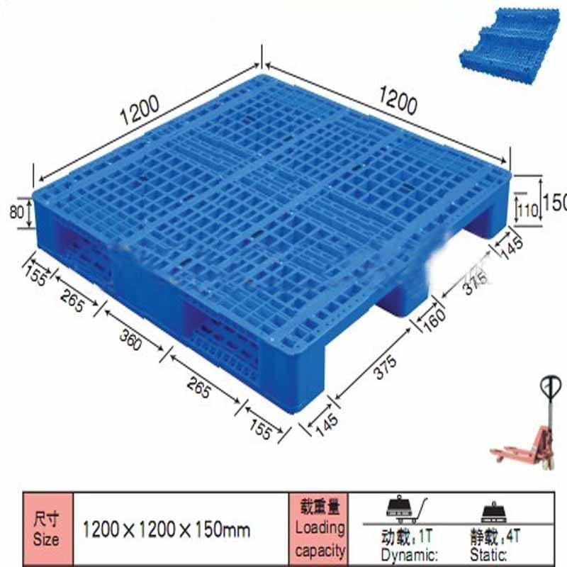 Plastic Pallets In Dimensions Of 1200x12000x150mm StackerReach Truck Pallet
