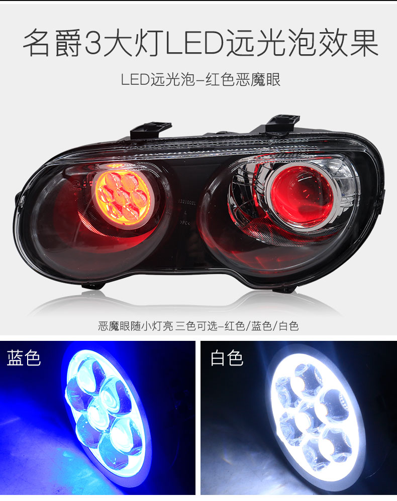 Car LED Headlight H7 H4 21W 6000K High Beam with inside fan driver 3 inch LED Projector Lens Headlight