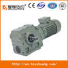 helical gearboxMounting Dimension S Series Parallel Shaft Helical gearbox price good