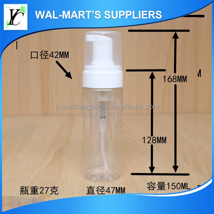 30ml small capacity no leakage nail polish remover bottle