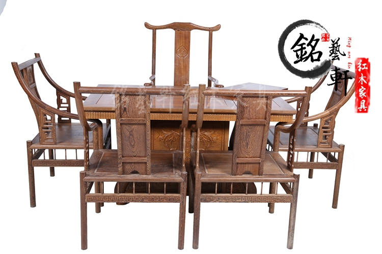 Merveilleux Get Quotations · Chicken Wing Wood Furniture Mahogany Tea Table Tea Table  Tea Tables Ming And Qing Classical Wenge