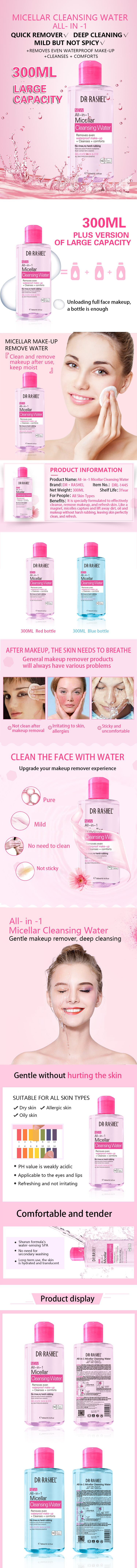 DR.RASHEL All in 1 Micellar Cleansing Water Remove Even Cleanse Comfort Waterproof Makeup Remover