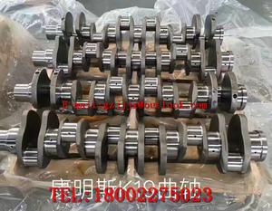 CAT Engine Parts CRANKSHAFT 769C D6D 3208 775B VFS70 65 for Excavator CON  ROD AS CAMSHAFT BEARING MAIN