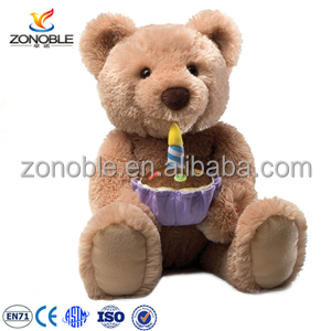 "High quality Singing ""Happy Birthday To You"" Animated Musical Stuffed Animal birthday teddy bear"