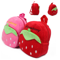 New cute kids school bag Fruit Shaped plush backpack Children's gift student lovely Strawberry schoolbag