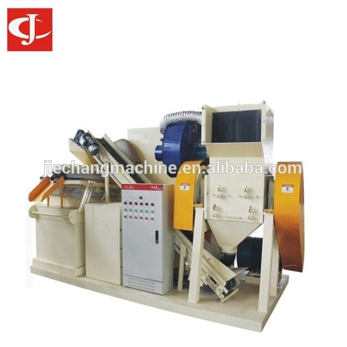 <strong>Waste</strong> Recycling Cable Wire Stripping Machine Mobile & Whatsapp #0086-18538072170