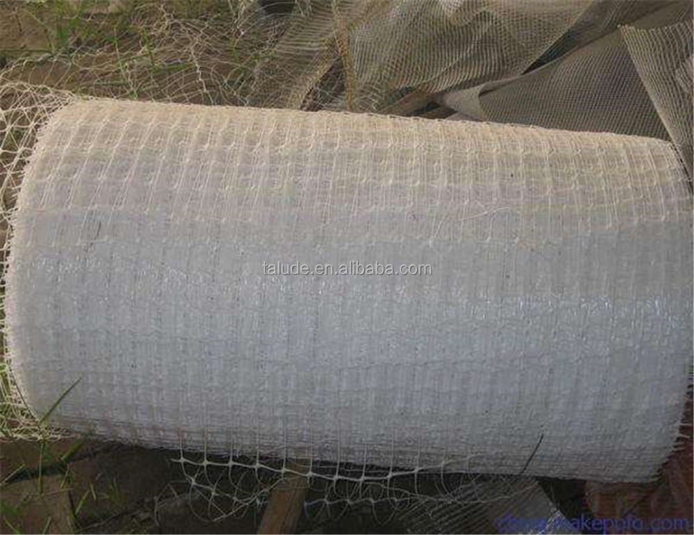 Plastic bop trellis netting bird trapping net