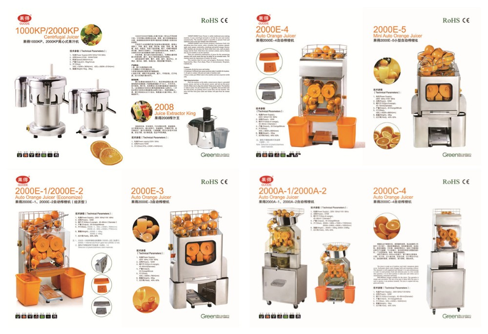 jack lalanne power juicer glock disassembly instructions