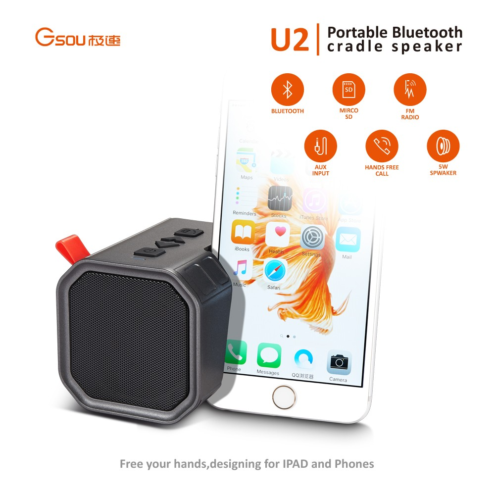 Gsou new design portable mobile wireless music cradle bluetooth speaker