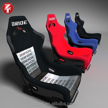 Wholesale!! Bride Lowmax New Model Racing Car Seat Luxury Cars ...