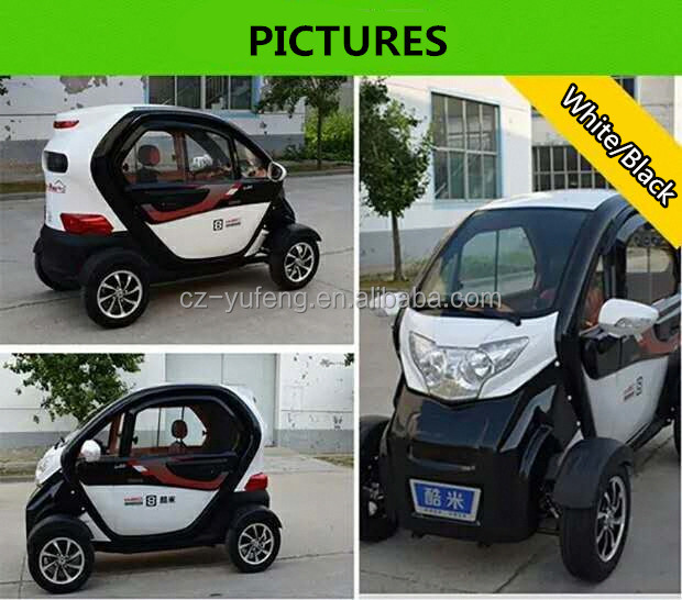 2017 Yufeng Kumi new model electric vehicle with four wheels for passenger