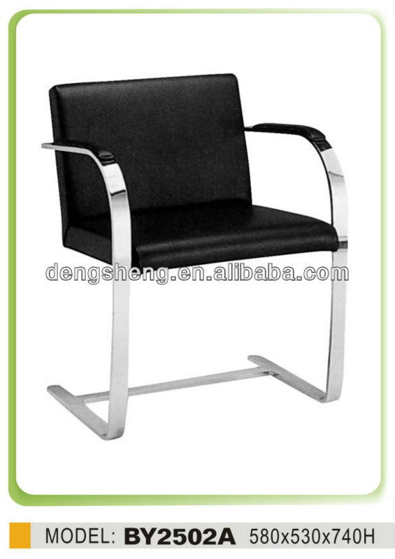 office chair leisure leather chair office furniture