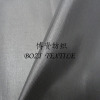 factory outlet 190t double color polyester suit lining fabric