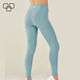 Ladies Active Wear Clothing Nylon SUPPLEX Women Gym Yoga Leggings