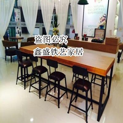 Cheap American iron bar chairs high chairs bar stool wood