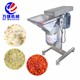 commercial electric mini chili onion vegetable chopper/ Garlic Crushing Machine /garlic chopper