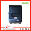 Light Weight Thermal Receipt Printer Compatible With POS High Speed Hysoon HS-58906