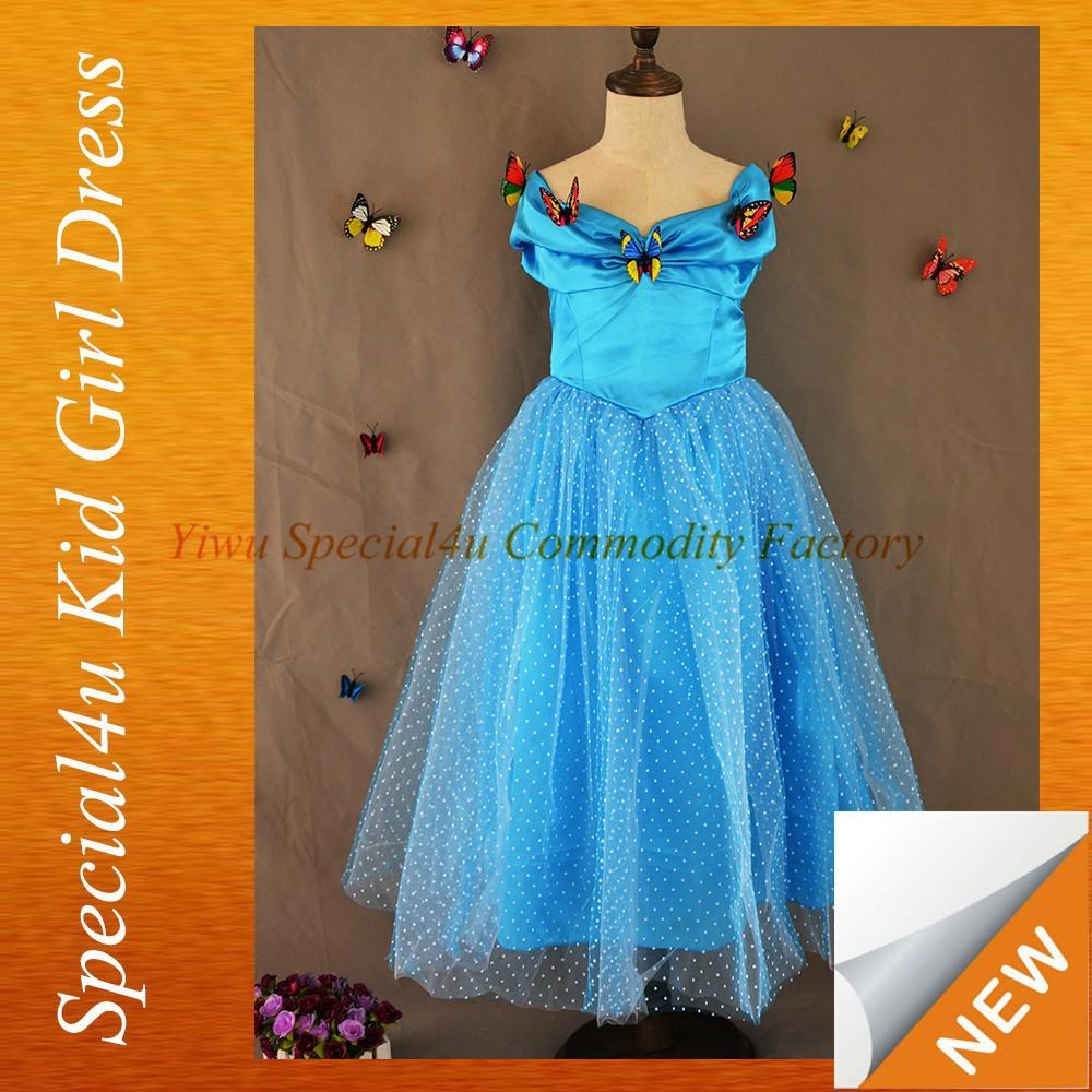 Платье образ бабочки