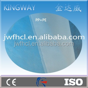 PP + PE Film Laminated Nonwovens,disposable medical