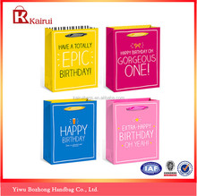 Packing product fashionable birthday paper bag