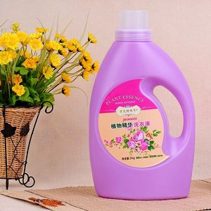 2kg Antibacterial Concentration Laundry Detergent Comfort Washing Liquid