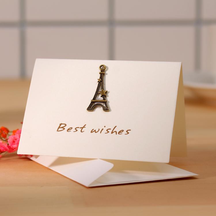 Праздником, бизнес поздравительные открытки