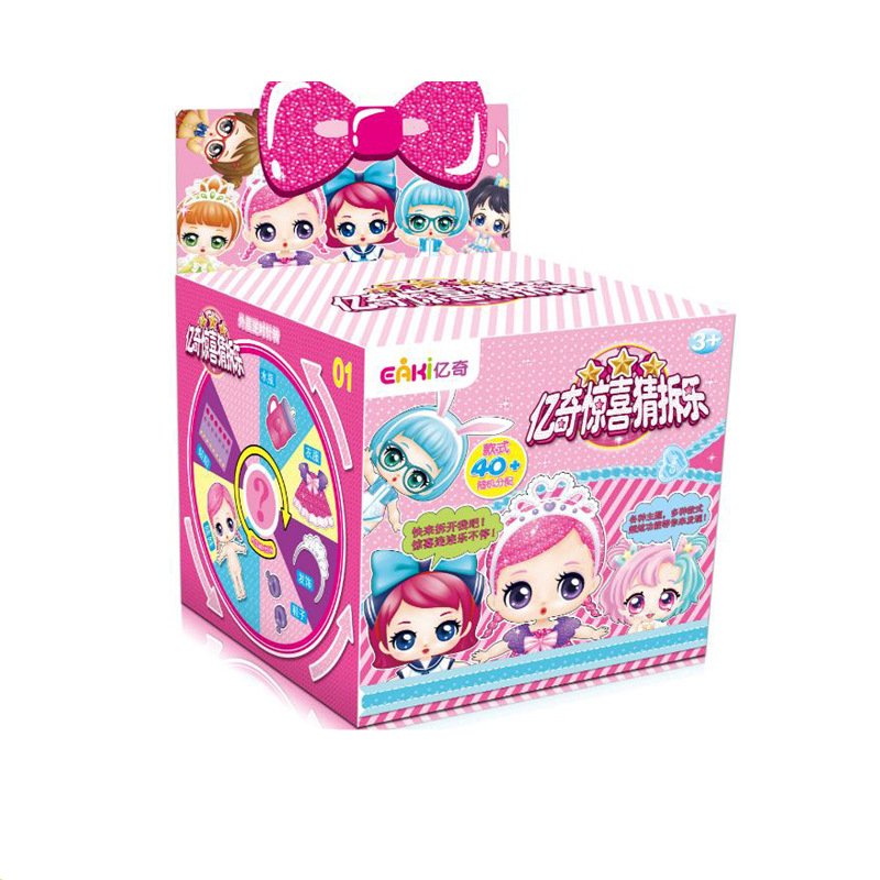 New Eaki Original Surprise <strong>Doll</strong> Children Puzzles Toy Kids Funny DIY Toy Princess <strong>Doll</strong> Original Box Multi Models