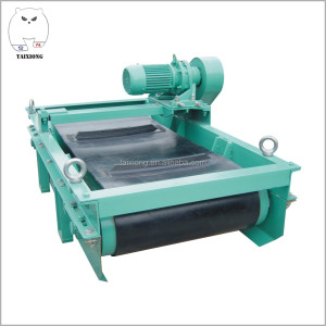 Auto Cleaning Iron Removing Permanent Magnetic Separator For Conveyor Belt